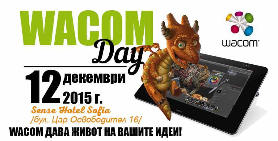 Adcom WACOM Day 2015
