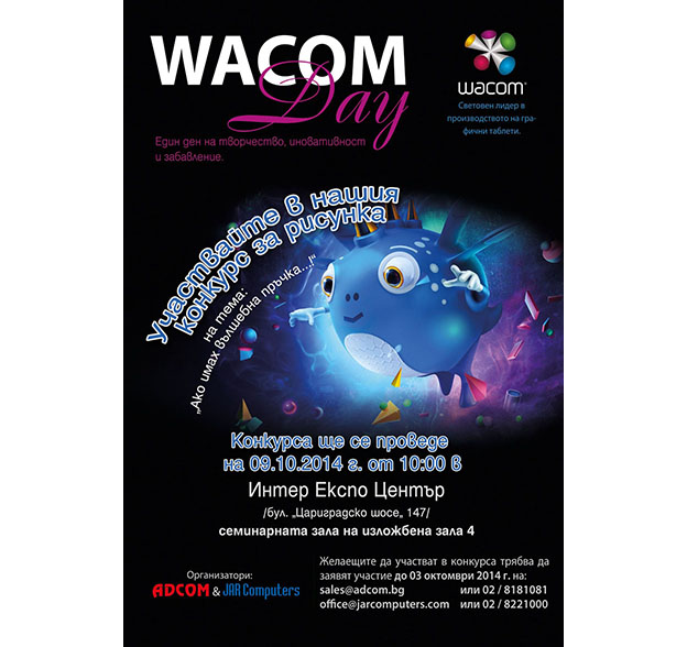 Adcom Wacom Day 5