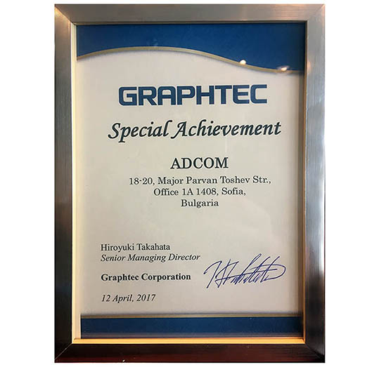 Graphtec award small