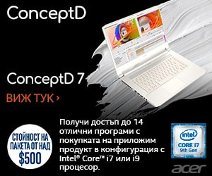 ACER ConceptD creativity pack Promo newsletter