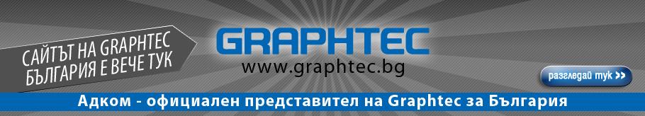 Graphtec България